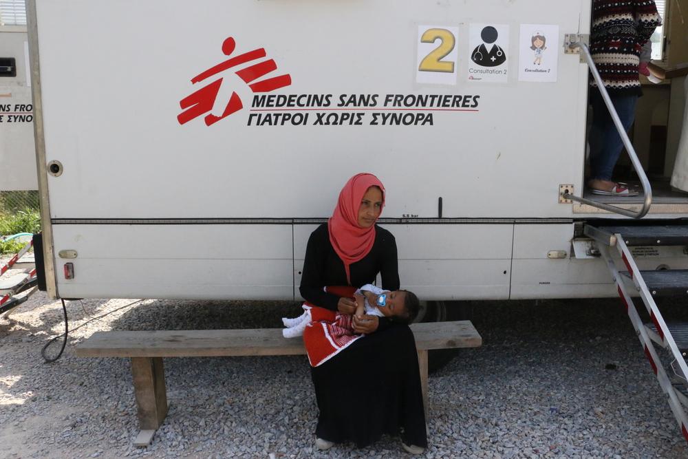 Krankenstation der Ärzte ohne Grenzen in Flüchtlingslager