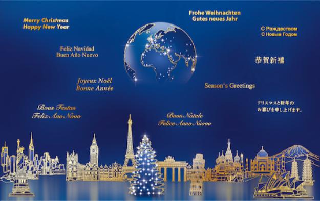 Karte mit internationlen Weihnachtsgrüßen